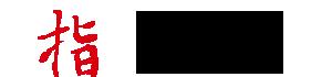 指标录-股票实战精品指标公式股龙tdx通达信K线主图公式源码